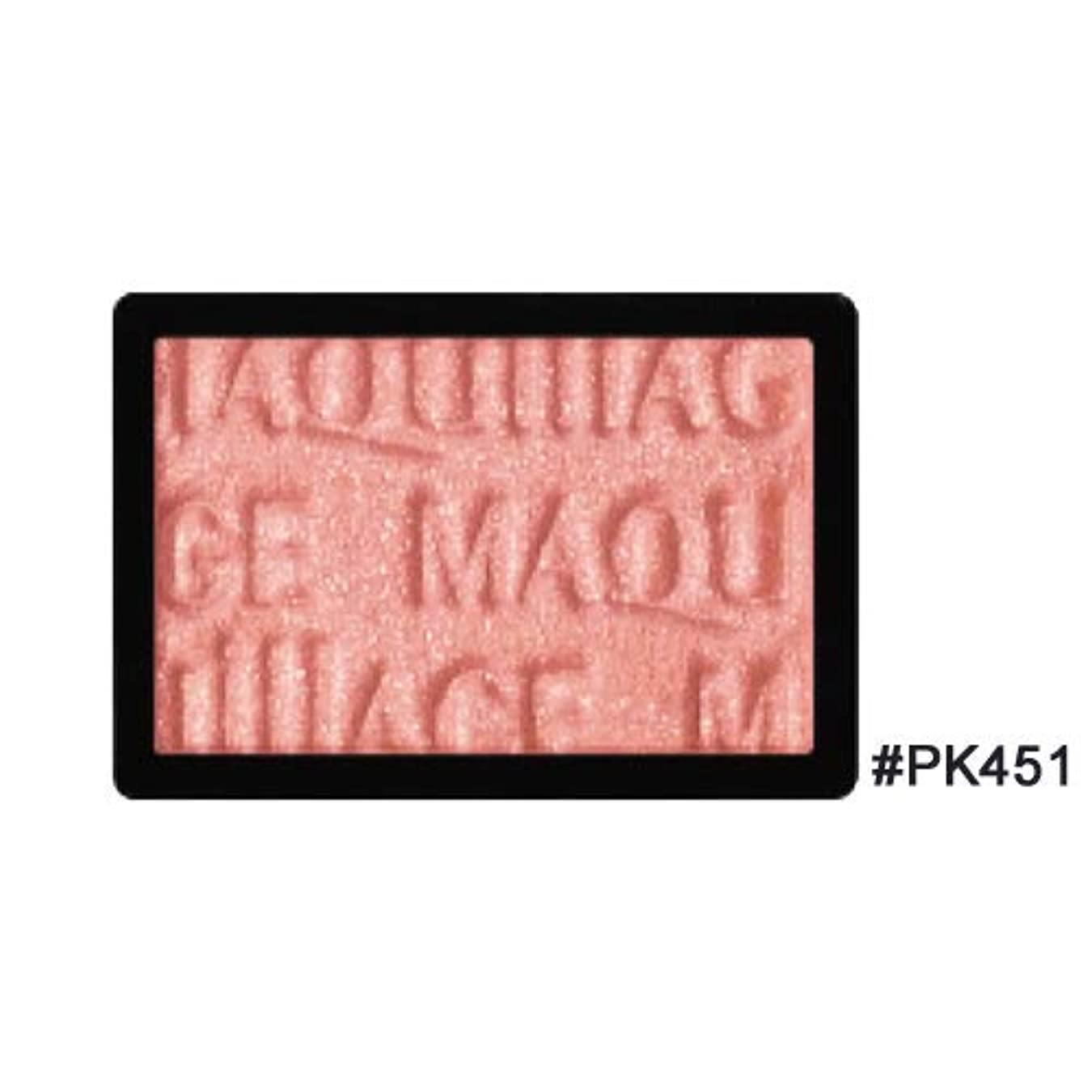 魔女ブラケットシャーロックホームズ資生堂 SHISEIDO マキアージュ アイカラー N (パウダー) レフィル #PK451 [並行輸入品]