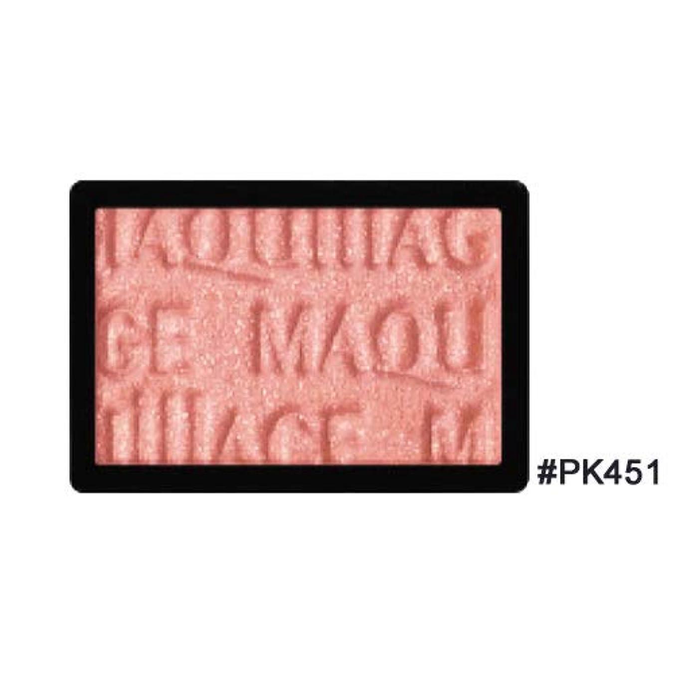 ラベンダー振るう閉じ込める資生堂 SHISEIDO マキアージュ アイカラー N (パウダー) レフィル #PK451 [並行輸入品]