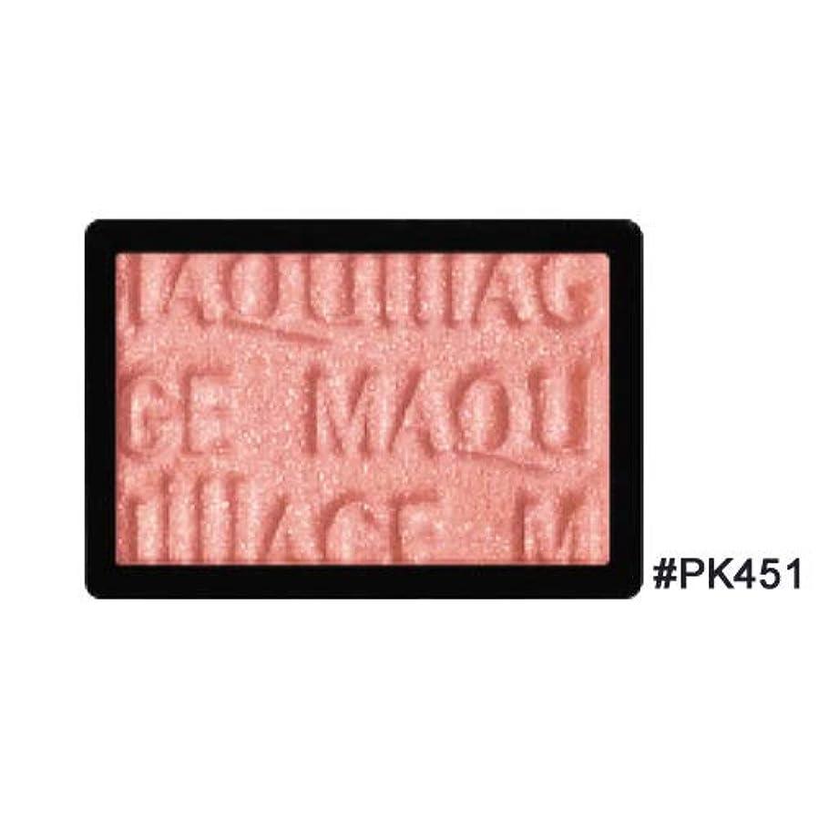 読者動脈進化資生堂 SHISEIDO マキアージュ アイカラー N (パウダー) レフィル #PK451 [並行輸入品]
