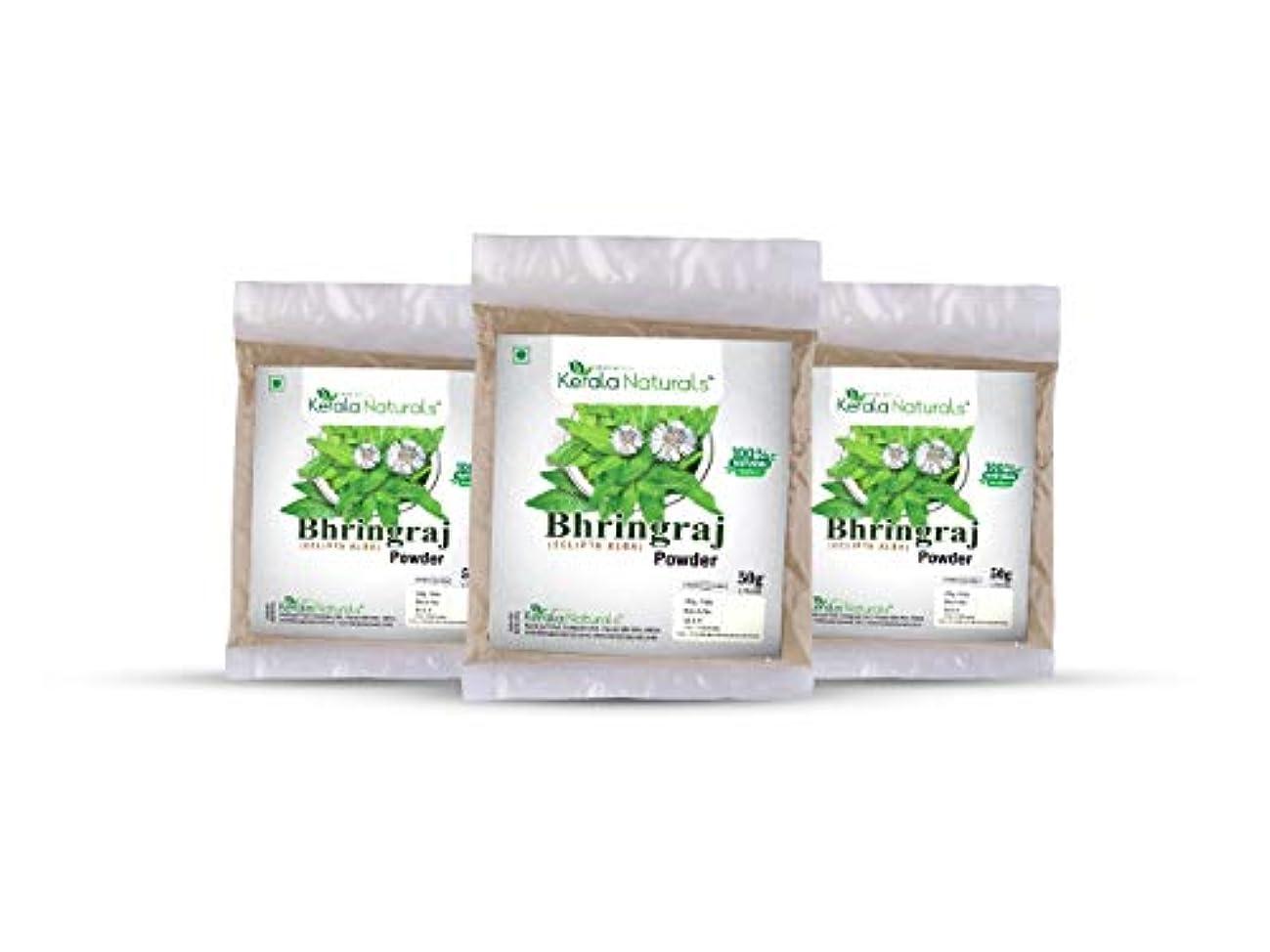 ナサニエル区オーバーランシャックルBhringraj Powder 150g - Natural Hair Growth Treatment, Anti Hair Fall and Hair Shining - Bhringrajパウダー150g-ナチュラルヘアグローストリートメント...