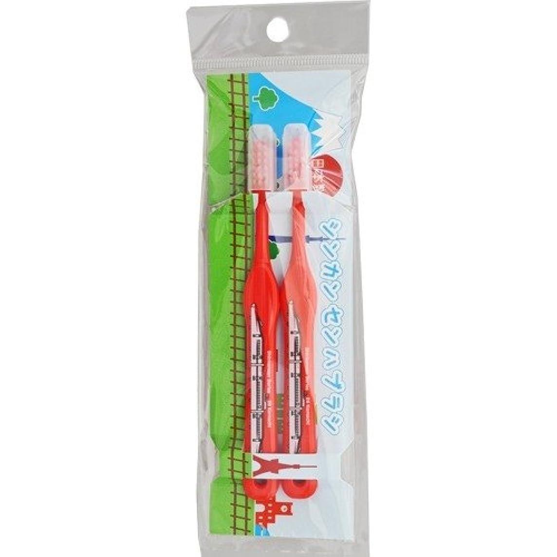 誤飢饉オーストラリアSH-283 新幹線歯ブラシ2本セット E6系こまち