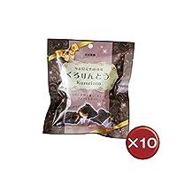 琉球黒糖 くろりんとう 10袋セット