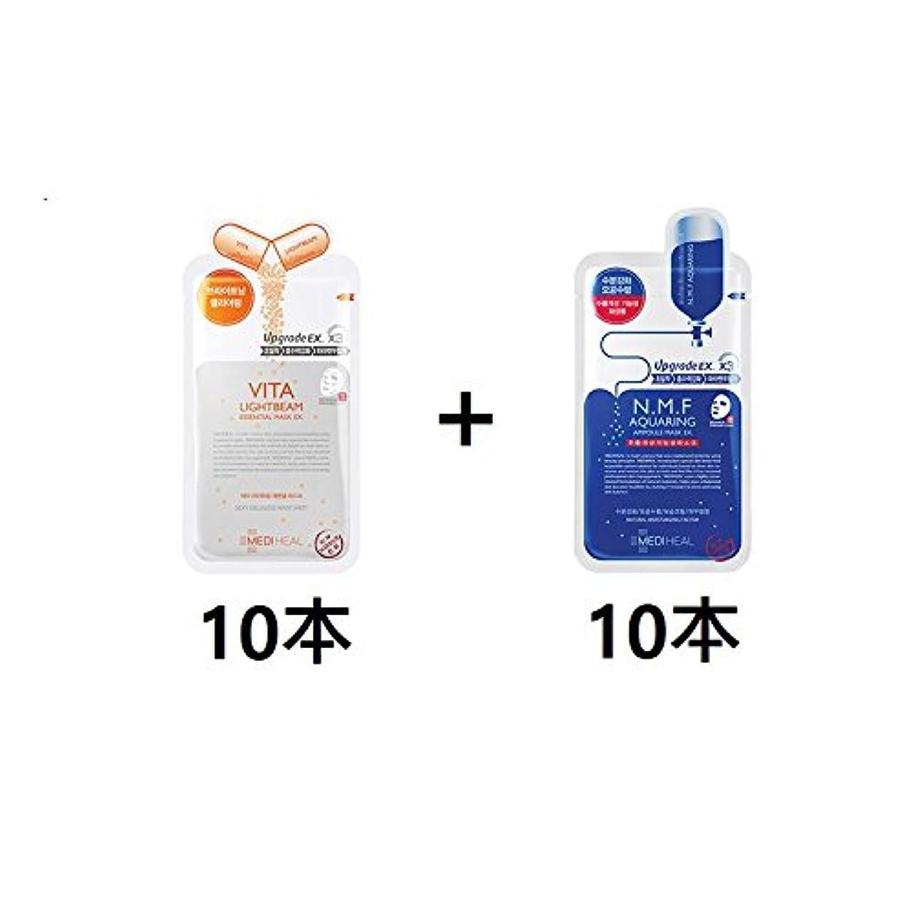 海洋腹痛する[10+10] [メディヒール] Mediheal [N.M.F アクアリング アンプルマスク EX (10枚)] + [ Vita Lightbeam ビター ライトビーム エッセンシャル マスクパック EX (10枚...