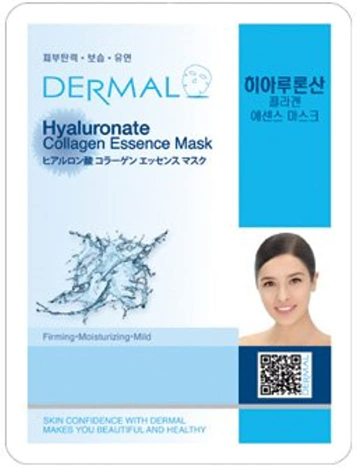 疼痛前投薬刺繍シートマスク ヒアルロン酸 100枚セット ダーマル(Dermal) フェイス パック