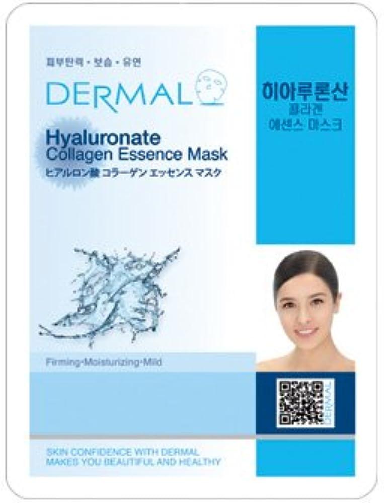 見える飲み込む咲くシートマスク ヒアルロン酸 100枚セット ダーマル(Dermal) フェイス パック