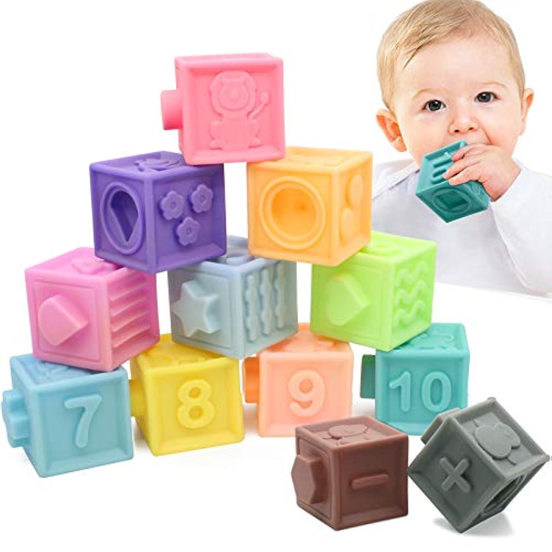 フォーム体細胞満員MARUMINE 積み木 知育玩具 みて?さわって?たのしい パステルキューブ つみき 赤ちゃん おもちゃ 出産祝い お風呂おもちゃ 赤ちゃん おもちゃ 0歳 (12個)