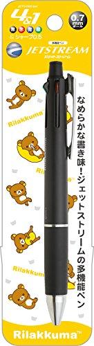 サンエックス リラックマ 多機能ペン ジェットストリーム PP36001