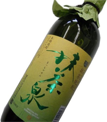 愛知県・西尾は全国有数の抹茶産地。相生ユニビオ・抹茶焼酎 抹茶泉 25°720ml