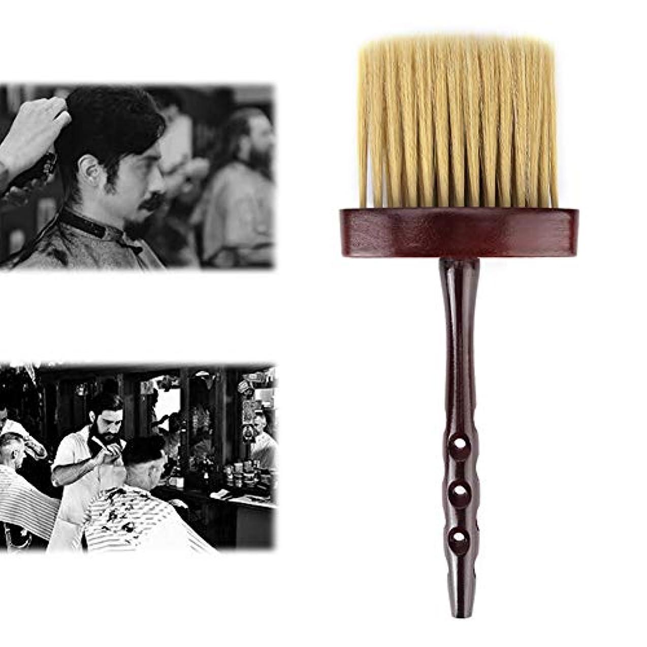 強調するズームインする幅ヘアカットクリーニングブラシ FidgetFidget ネックフェイスダスターブラシサロンヘアクリーニングブラシヘアカット理髪スイープコーム