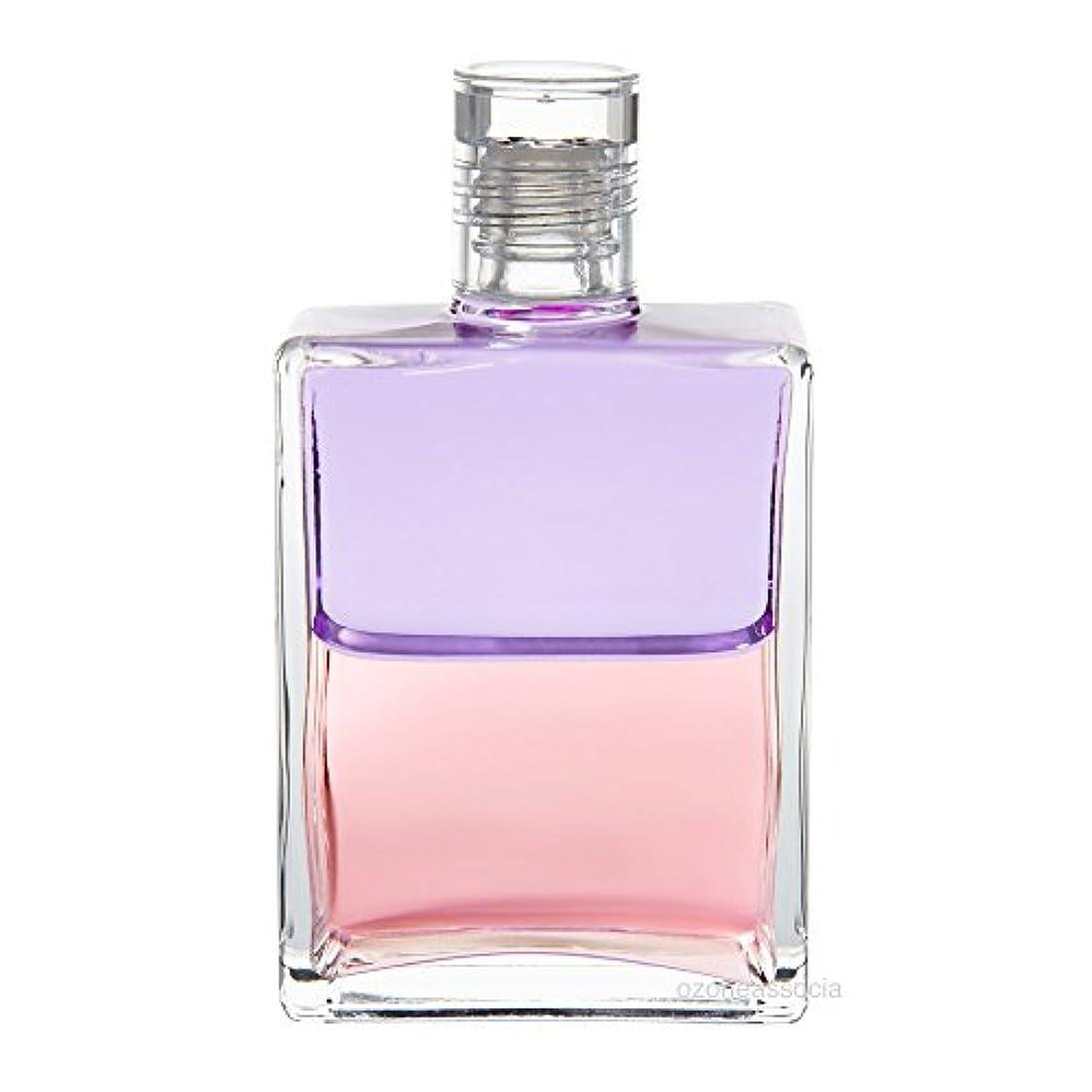 滴下先駆者試験オーラソーマ ボトル 66番  女優/ビクトリアのボトル (ペールバイオレット/ペールピンク) イクイリブリアムボトル50ml Aurasoma