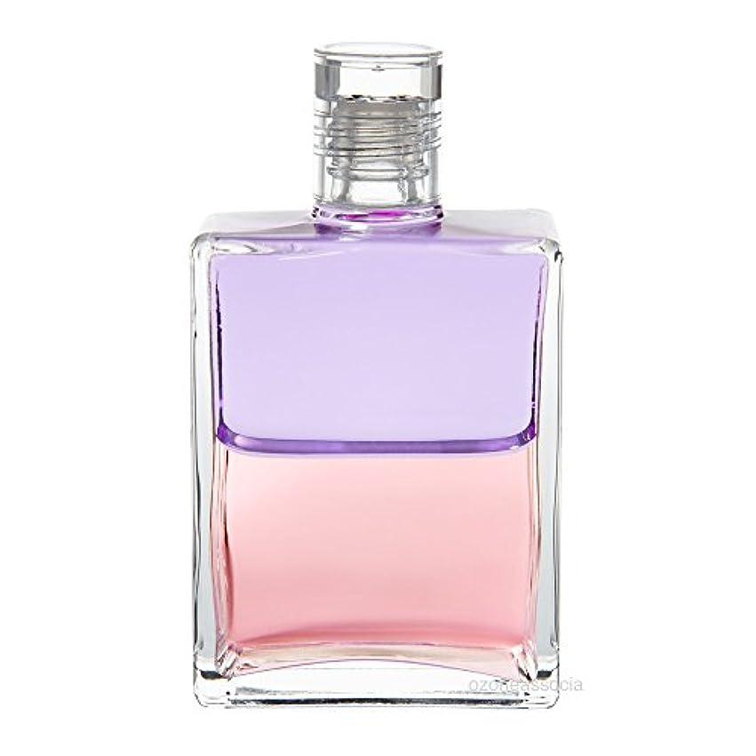 ギャンブル曲トランスペアレントオーラソーマ ボトル 66番  女優/ビクトリアのボトル (ペールバイオレット/ペールピンク) イクイリブリアムボトル50ml Aurasoma