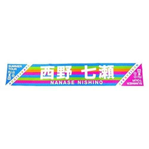 乃木坂46 個別マフラータオル真夏の全国ツアー2018_共通...
