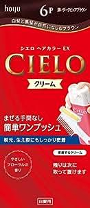ホーユー シエロ ヘアカラーEX クリーム 6P (深いダークピュアブラウン)