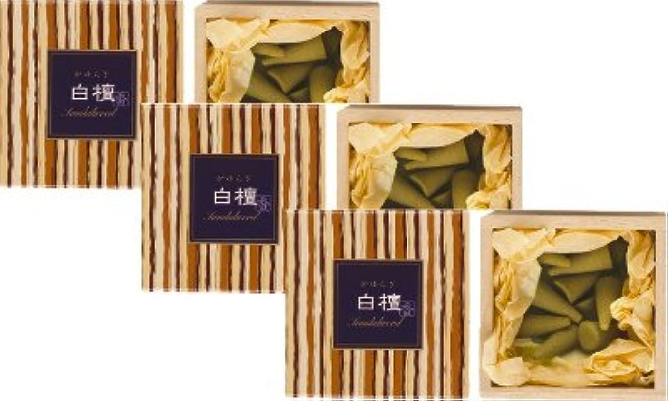 長方形区画オーバーヘッド日本香堂 かゆらぎ 白檀 コーン型12個入 3箱セット