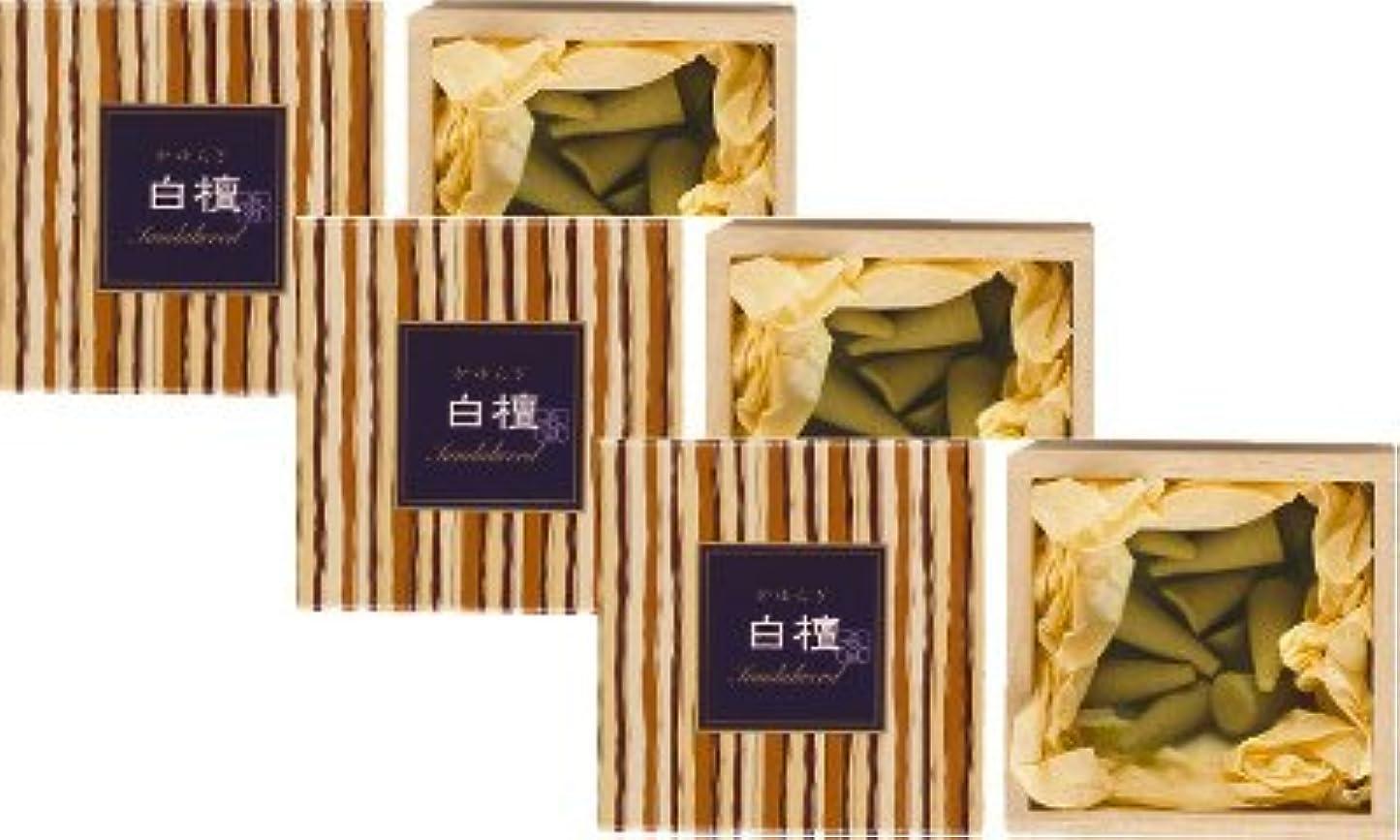 必需品親指照らす日本香堂 かゆらぎ 白檀 コーン型12個入 3箱セット