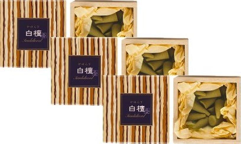 ワーム冊子セーター日本香堂 かゆらぎ 白檀 コーン型12個入 3箱セット