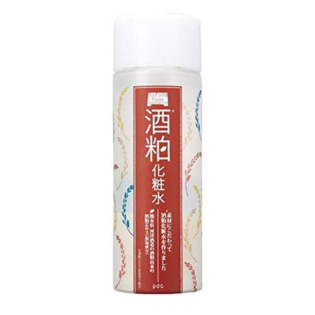 幻影ビットハリウッドワフードメイド SK化粧水(酒粕化粧水) 190mL