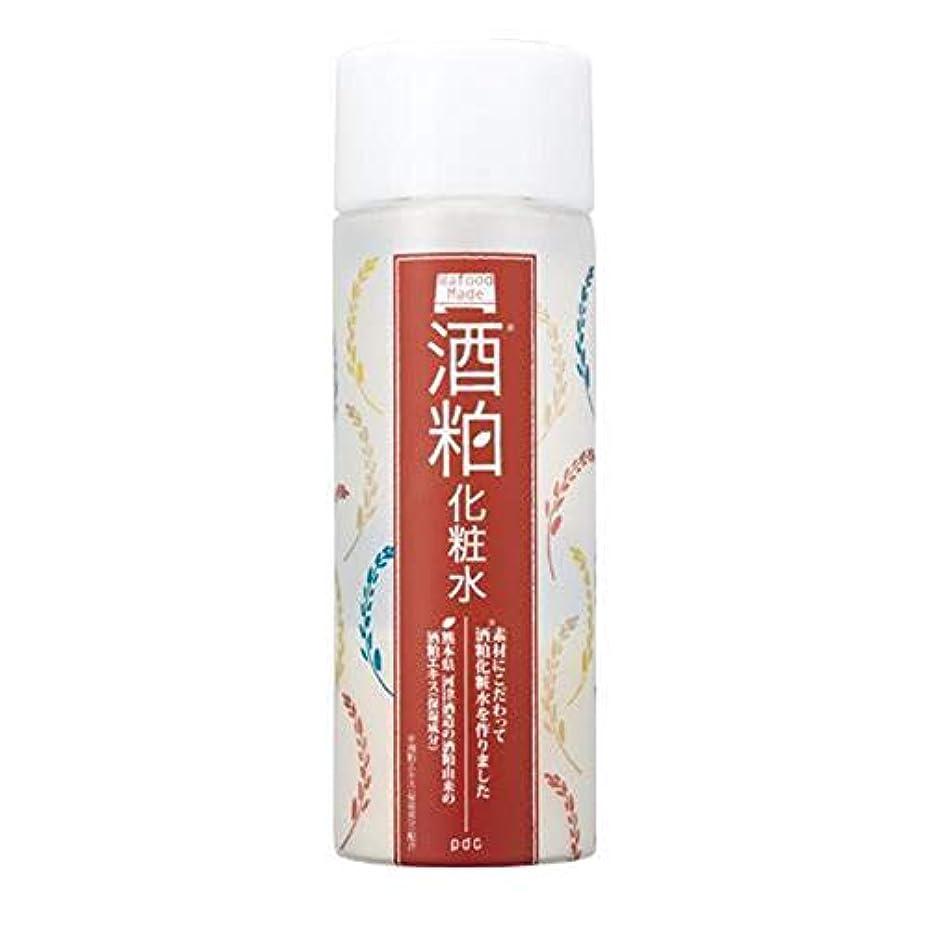 見落とす薬を飲むシリングワフードメイド SK化粧水(酒粕化粧水) 190mL
