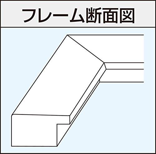 『ナカバヤシ デジタルプリントフレーム A4 B5 ホワイト フ-DPW-A4-W』の1枚目の画像