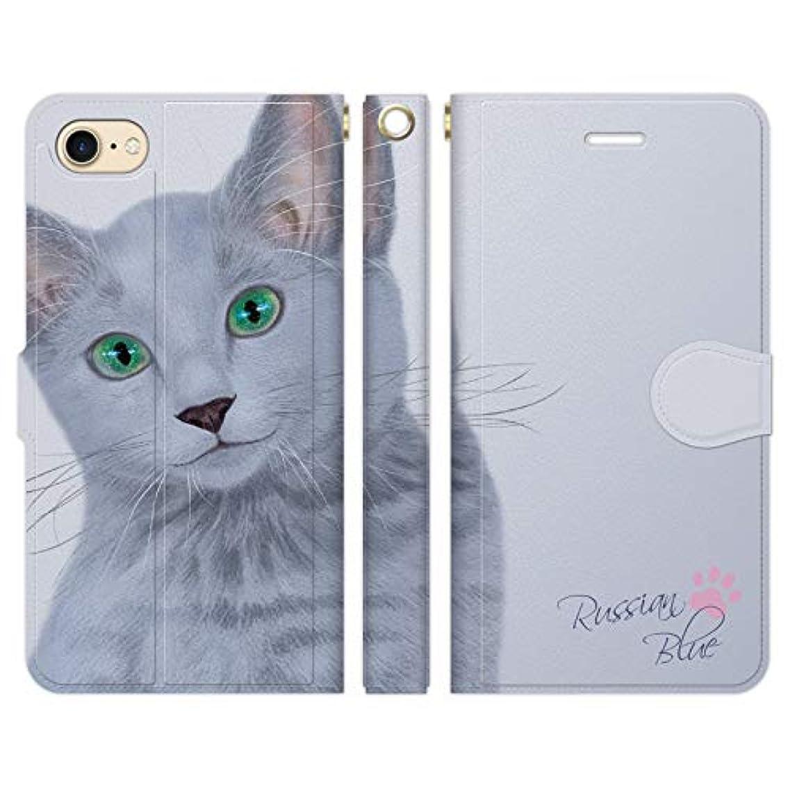 物思いにふける懐疑的ジムブレインズ iPhone SE 第2世代 2020 iPhone8 iPhone7 兼用 手帳型 ケース カバー ロシアン ブルー 01 あまみ藤奈 猫 ネコ 黒猫 ロシアンブルー