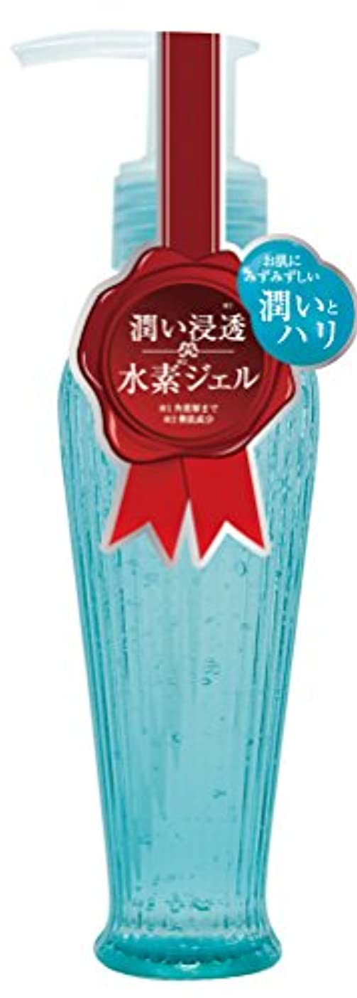 独立したアイスクリーム落ち着く水素ジェル90g