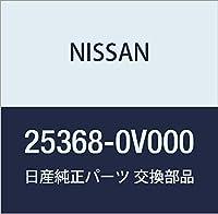 NISSAN (日産) 純正部品 カバー スイツチ ステージア 品番25368-0V000