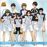 テニスの王子様 THE PRINCE OF TENNIS ed.REQUEST (初回生産完全限定盤)