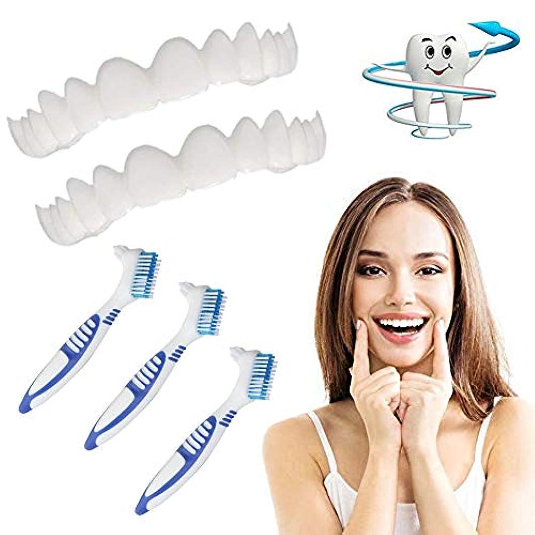 精巧なかろうじて化学薬品3pcsの大人のスナップ下の歯のパーフェクトスマイルホワイトニング義歯フィットフレックス化粧歯快適なベニヤカバーデンタルケアアクセサリー