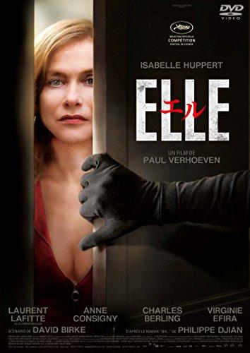 [画像:エル ELLE [DVD]]