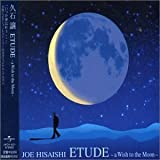 Etude - A Wish To The Moon (2003-03-12)