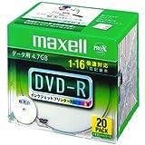 maxell データ用 DVD-R 4.7GB 16倍速対応 インクジェットプリンタ対応ホワイト(ワイド印刷) 20枚 5mmケース入 DR47WPD.S1P20S A