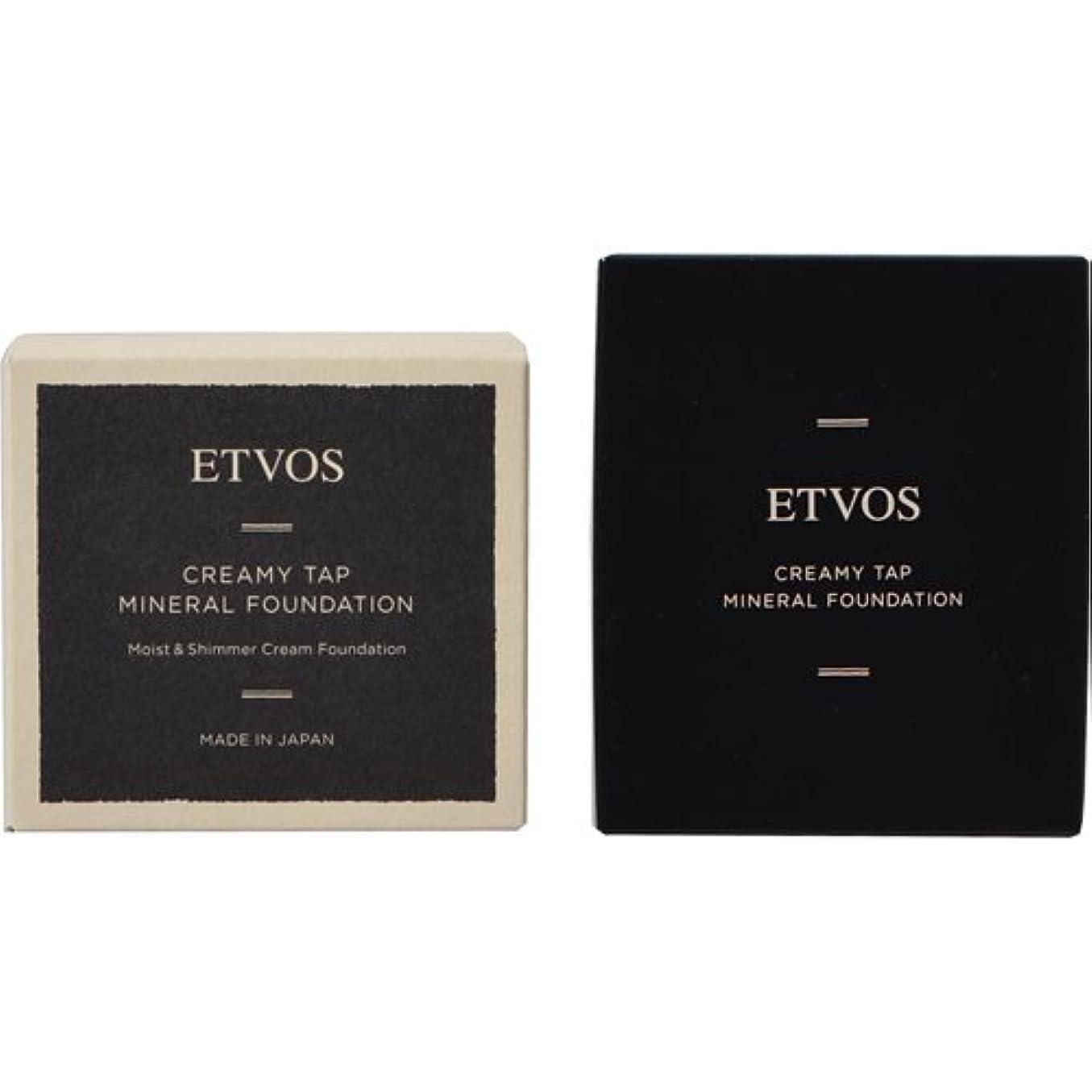ぼかしメンバー百年エトヴォス(ETVOS) クリーミィタップミネラルファンデーション オークル 7g
