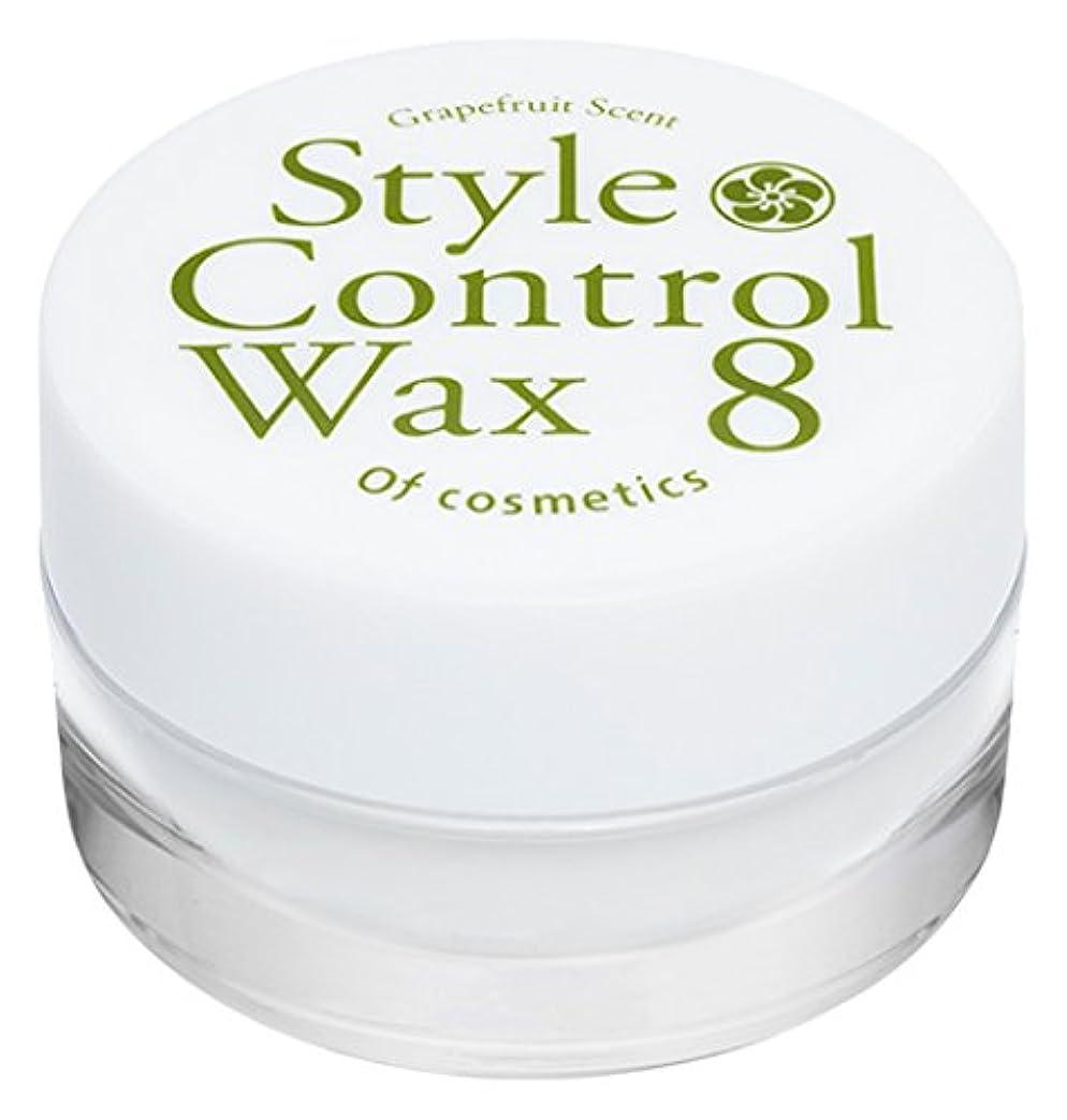 提唱する定義するレパートリーオブ?コスメティックス スタイルコントロールワックス?8 スタンダードサイズ グレープフルーツの香り 30g