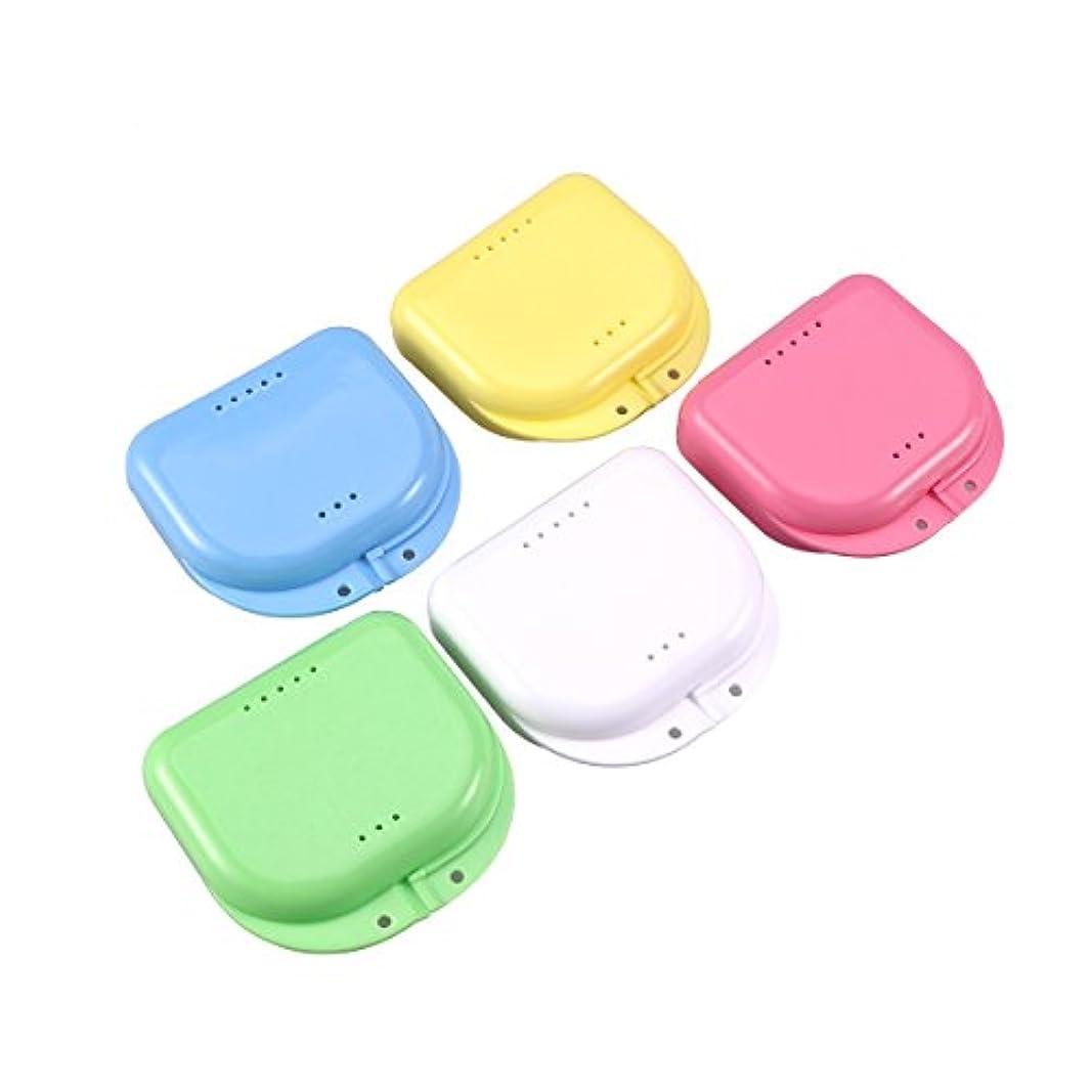 懲戒倉庫皿ROSENICE 義歯ケース口内ガードケース義歯ボックス義歯収納容器5個