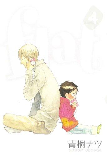 flat(4) (アヴァルスコミックス)