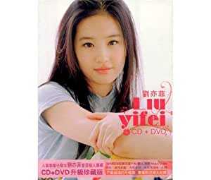 劉亦菲 首張國語專輯 (限定版)(CD+DVD) (香港盤)