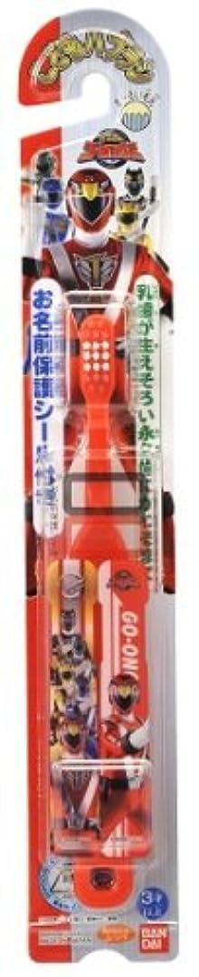 小康キー居心地の良いこどもハブラシ戦隊ヒーロー カラーアソート(赤?水色)