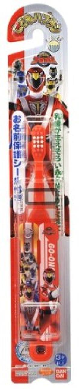 団結プラスチック悲劇的なこどもハブラシ戦隊ヒーロー カラーアソート(赤?水色)