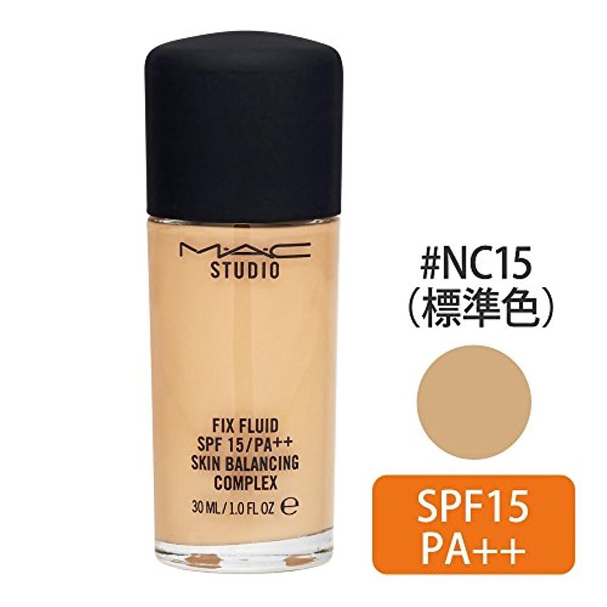 嵐斧可塑性マック(MAC) スタジオ フィックス フルイッド SPF15 #NC25(標準色) [並行輸入品]
