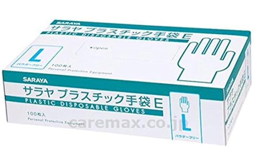 晴れ思いやりのある発生するプラスチック手袋E 粉なし 100枚 / 53516 L 小箱
