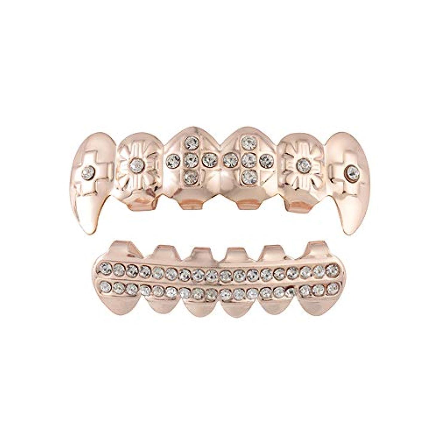 拘束するタイムリーなナイロンLazayyii 1セットゴールドメッキヒップホップ歯トップ&ボトムグリル歯グリルファッション (C)