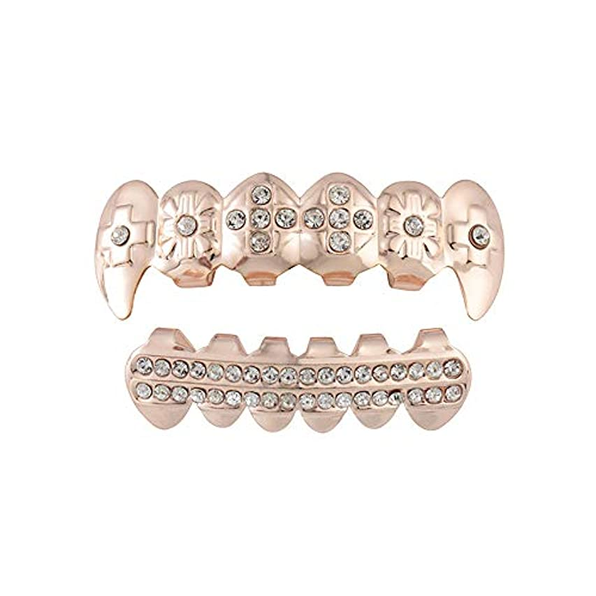 クスクスドール解任Lazayyii 1セットゴールドメッキヒップホップ歯トップ&ボトムグリル歯グリルファッション (C)