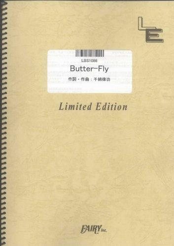 バンドスコア Butter-Fly/和田光司  (LBS1086)[オンデマンド楽譜]