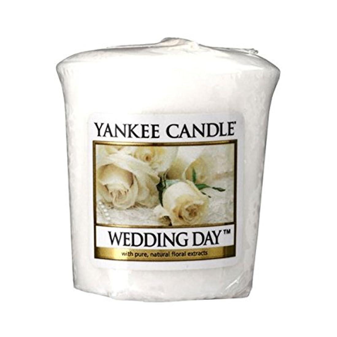 ベッドを作るしおれた六月[ヤンキーキャンドル] YANKEE CANDLE 正規販売店 キャンドル YC?????? ??????????? (K0010512) (コード:4102244900-1)