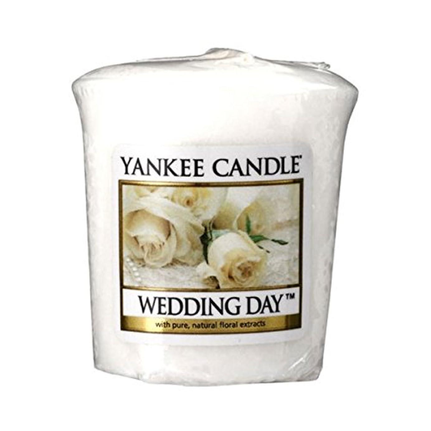 滞在お手伝いさんもっともらしい[ヤンキーキャンドル] YANKEE CANDLE 正規販売店 キャンドル YC?????? ??????????? (K0010512) (コード:4102244900-1)