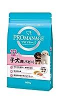 プロマネージ (PROMANAGE) 12か月までの子犬用 (パピー) 800g [ドッグフード]