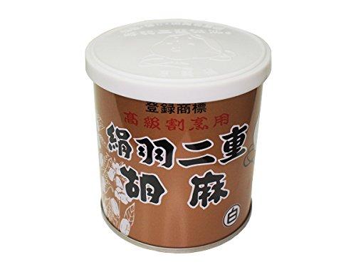 絹羽二重胡麻 (白・黒) 300g缶 (白)