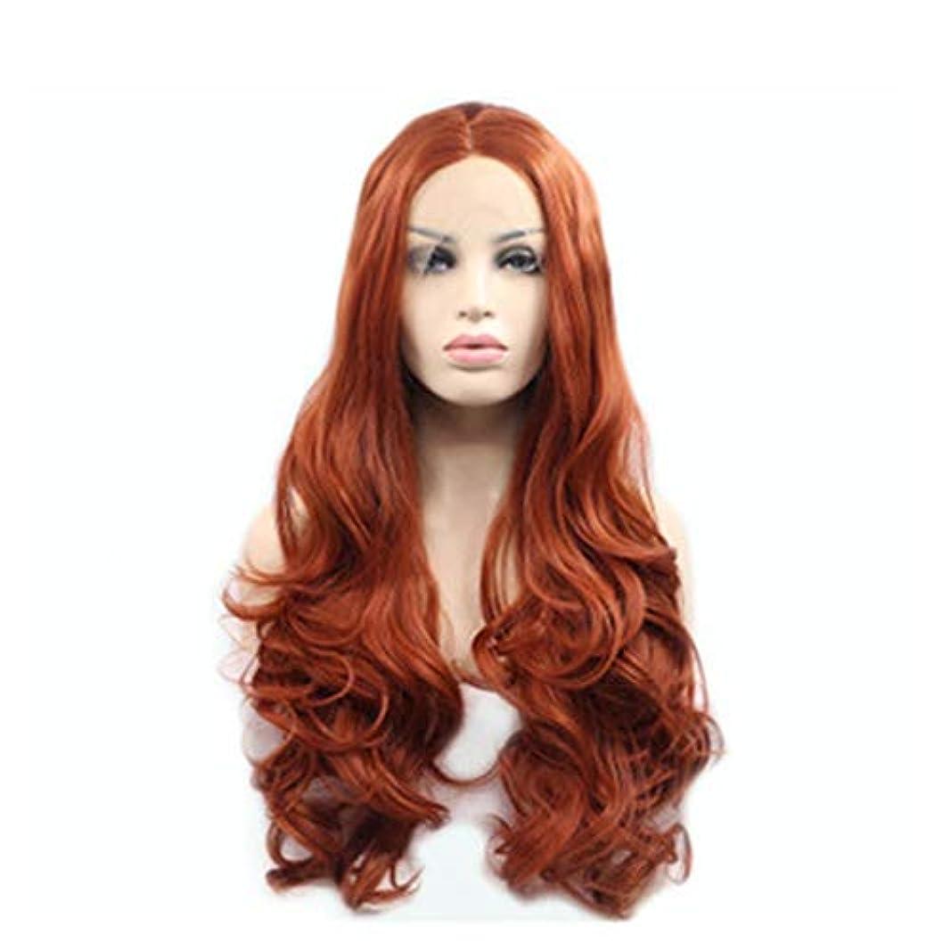 貢献するギャラリーハンカチZXF 化学繊維フロントレースかつらかつら長い巻き毛の大きな波ふわふわ髪セット 美しい