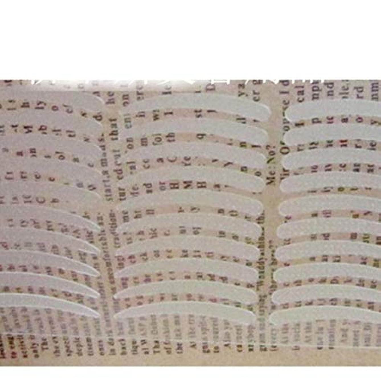 テレビ局ヒューバートハドソン破産Intercoreyまぶたテープ片面まぶたテープ目に見えない繊維防水まぶたテープ化粧道具