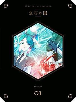 宝石の国 Vol.1 (初回生産限定版)(イベントチケット優先販売申し込み券付き) [Blu-ray]
